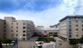 北京大学医院皮肤性病科
