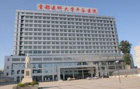 北京市平谷区医院皮肤科