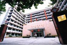 上海交通大学医学院附属第九人民医