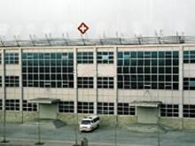 北京京煤集团总医院皮肤科