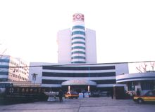 泰安市中心医院皮肤科