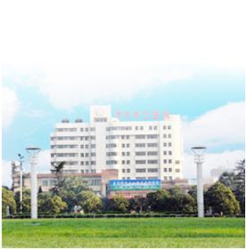 枣庄市立医院皮肤科