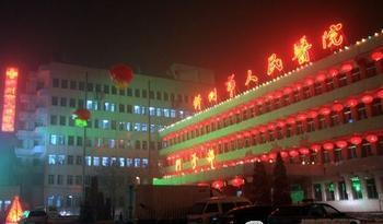 忻州市人民医院皮肤科