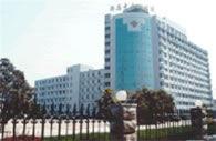 许昌市中心医院皮肤科
