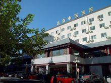 北京中医医院皮肤科