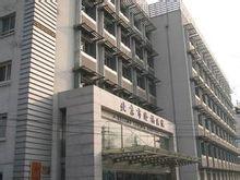 北京市隆福医院皮肤科