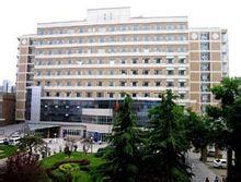 首都医科大学附属复兴医院