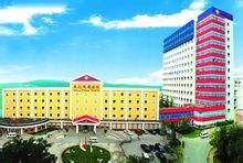 北京燕化医院皮肤科