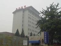 北京博爱医院皮肤科